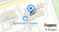 Компания Красная глинка на карте