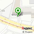 Местоположение компании Шароварня