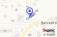 Схема проезда до компании К-СТИЛЬ в Слободском