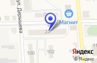 Схема проезда до компании АВТОТРАНС в Слободском