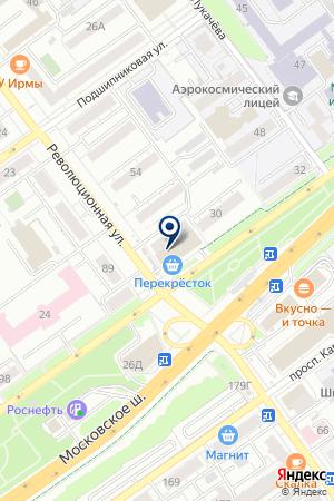 АПТЕКА ФАРМБОКС ИНТЕРНЕШНЛ на карте Самары