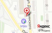 Автосервис Эхо в Самаре - Дзержинского, 52: услуги, отзывы, официальный сайт, карта проезда
