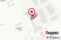 Схема проезда до компании Авангард в Слободском