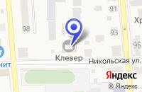 Схема проезда до компании ТОРГОВАЯ КОМПАНИЯ КЕНТАВР в Слободском