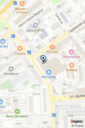 GRANDE VILLE на карте Самары