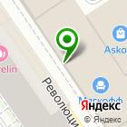 Местоположение компании DaVita