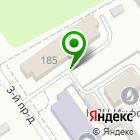 Местоположение компании Прагма