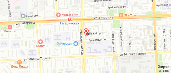 Карта расположения пункта доставки Самара Революционная в городе Самара