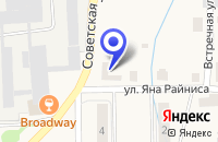 Схема проезда до компании РУССТАРТ в Слободском