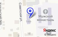Схема проезда до компании АВТОТРАНС-СЛОБОДСКОЙ в Слободском