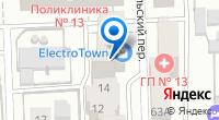 Компания 2-я ЖИЗНЬ ВЕЩЕЙ на карте