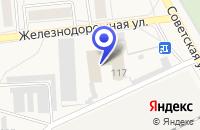Схема проезда до компании СЛОБОДСКОЙ КОМБИНАТ ХЛЕБОПРОДУКТОВ в Слободском