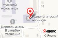 Схема проезда до компании Домостроитель-3 в Слободском