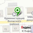 Местоположение компании Управление градостроительства и ЖКХ