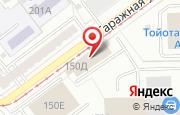 Автосервис TechtonAvto в Самаре - улица Авроры, 150д: услуги, отзывы, официальный сайт, карта проезда