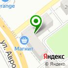 Местоположение компании Мотогавань
