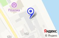 Схема проезда до компании СЛОБОДСКАЯ ПИВОВАРЕННАЯ КОМПАНИЯ в Слободском