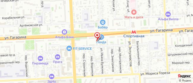 Карта расположения пункта доставки Аврора/Гагарина в городе Самара