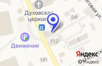 Схема проезда до компании ВЯТКА-МЕХ в Советске