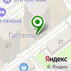 Местоположение компании ГАРАНТ, НОЧУ ДПО