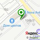 Местоположение компании Авторазбор