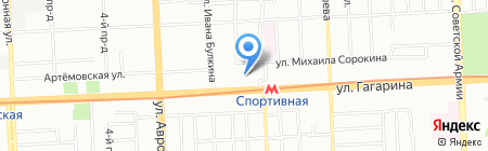 Магазин бытовой химии на карте Самары