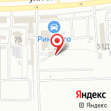 Kino Parking
