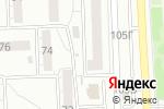 Схема проезда до компании Киоск по ремонту обуви в Самаре