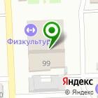 Местоположение компании СтрелаСамара