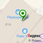 Местоположение компании Kreslovsem Russia