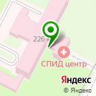Местоположение компании Самарский областной Центр по профилактике и борьбе со СПИД и инфекционными заболеваниями