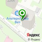 Местоположение компании Dailyvape