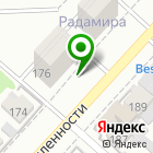 Местоположение компании ЦЕНТРБЕТОН