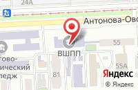 Схема проезда до компании Стальконструкция в Самаре