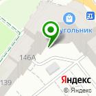 Местоположение компании Русский сапр