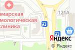 Схема проезда до компании Бешеный хомяк в Самаре