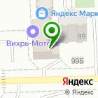 Местоположение компании Автозапчасти для ВАЗ