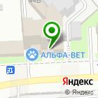Местоположение компании Адвокат Степанов А.В.