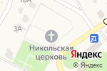 Схема проезда до компании Храм во имя Святителя Николая Чудотворца в Лопатино