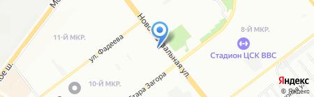 Клининг Сити на карте Самары