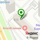Местоположение компании Единый Сервисный Центр