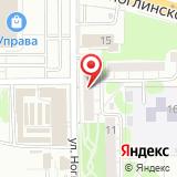 Самарская областная коллегия адвокатов