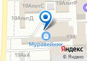КРАСКИ63 на карте