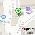 Местоположение компании Гаражно-строительный кооператив №936