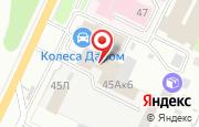 Автосервис ДУБКИ в Самаре - Демократическая улица, 45а: услуги, отзывы, официальный сайт, карта проезда