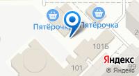 Компания Шапито на карте