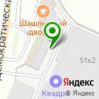 Местоположение компании Гаражно-строительный кооператив №257