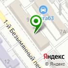 Местоположение компании А-Медиа