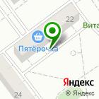 Местоположение компании Магазин детской одежды на ул. Георгия Димитрова