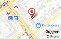 Схема проезда до компании Стройград в Волжском